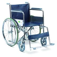 AZMED  Aluminum Fold-able Wheelchair model AZ 809